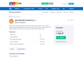 giroskuter-smart.ru
