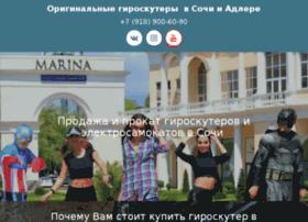 giroskuter-sochi.ru