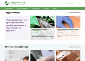 girudopractic.ru
