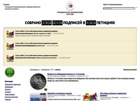 girus.ru