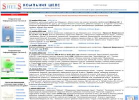 gis.org.ua