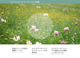 giseh.net