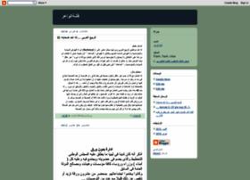 gishaa.blogspot.com