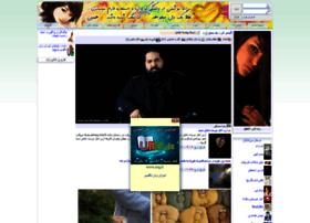 giso-sh.miyanali.com