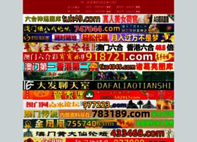 gisttv.net
