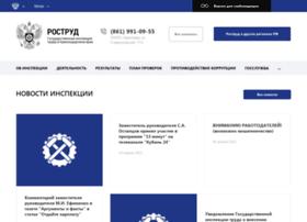 git23.rostrud.ru