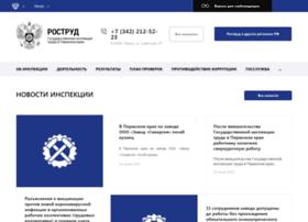git59.rostrud.ru
