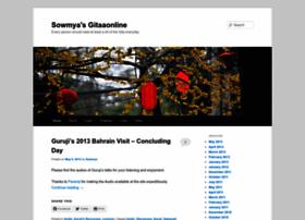 gitaaonline.com