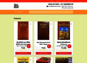 gitapressbookshop.in
