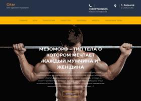 gitar.org.ua
