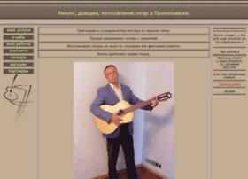 gitara55.com