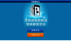 gitom.net