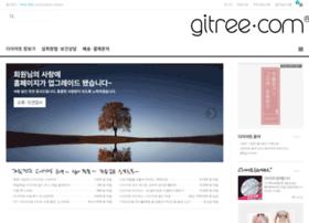 gitree.com