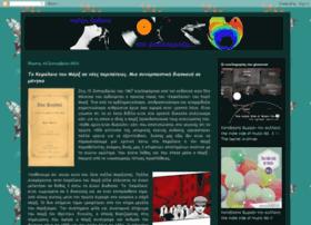 giusurum.blogspot.com