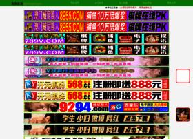 give-vote.com