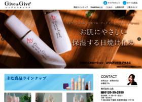 givegive.net