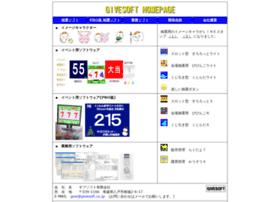 givesoft.co.jp