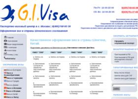 givisa.ru