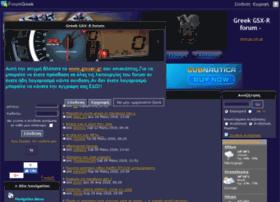 gixxer.forumh.net