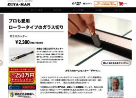 giya-man.com