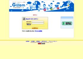 gizam.jp