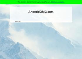 gizmos.androidomg.com