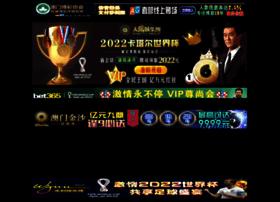 gjewellery.com