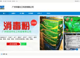 gjhuaxing.com