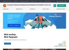 gji.tatarstan.ru