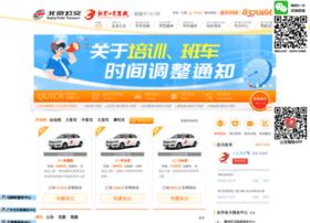 gjjx.com.cn