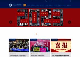 gjsxy.jnu.edu.cn