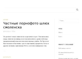 gk-europa.ru