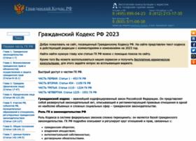 gk-rf.ru