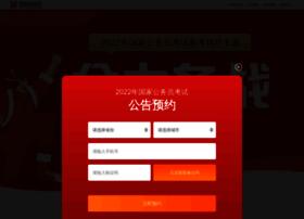 gk.htexam.com