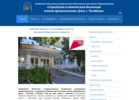 gkb-luki.tmbreg.ru