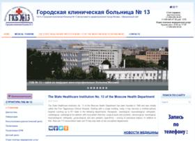 gkb13.ru