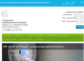 gkb20.ru