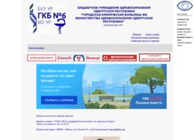 gkb6.com