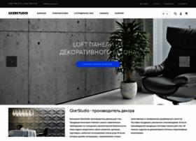 gker.ru