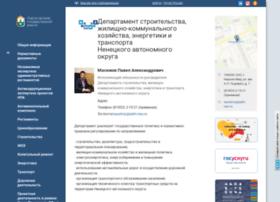 gkh.adm-nao.ru