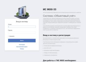 gkh33.aisgorod.ru