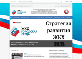 gkhrazvitie.ru