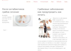 gklesorub.ru