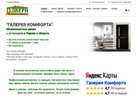 gkomforta.ru