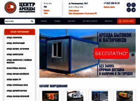 gkprom-arenda.ru