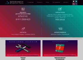gks1frunze.ru