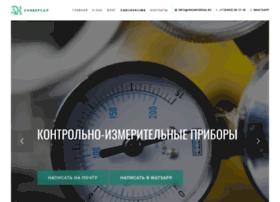 gkuniversal.ru