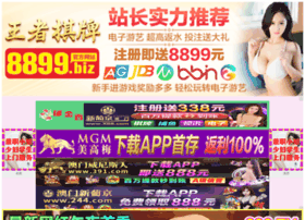 gkyapi.com