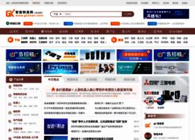gkzhan.com