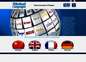 gl.vu.edu.pk